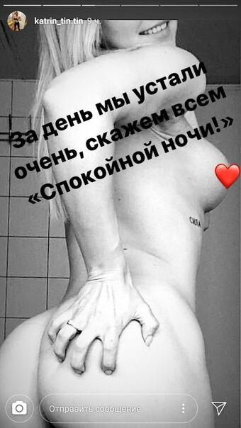 Катерина Бочкарева