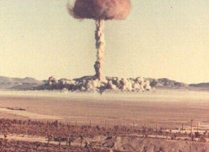 Ядерный взрыв на Харьковщине
