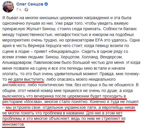 Новости Крымнаша. Как тюрьму ни украшай, она останется тюрьмой!