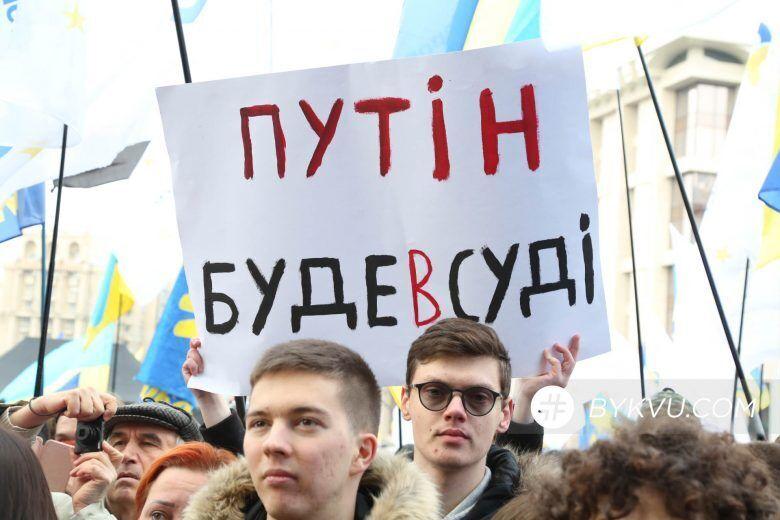 """Акція """"Червоні лінії для Зе"""" в Києві"""