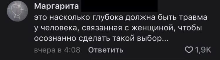 Юрий Толочко