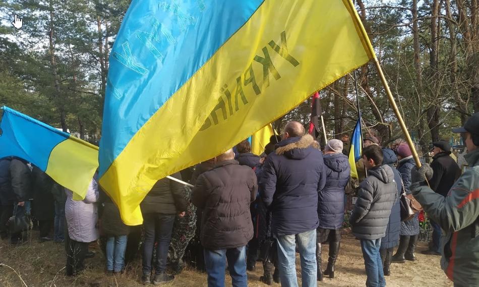 Прощання з Артемом Мірошниченком
