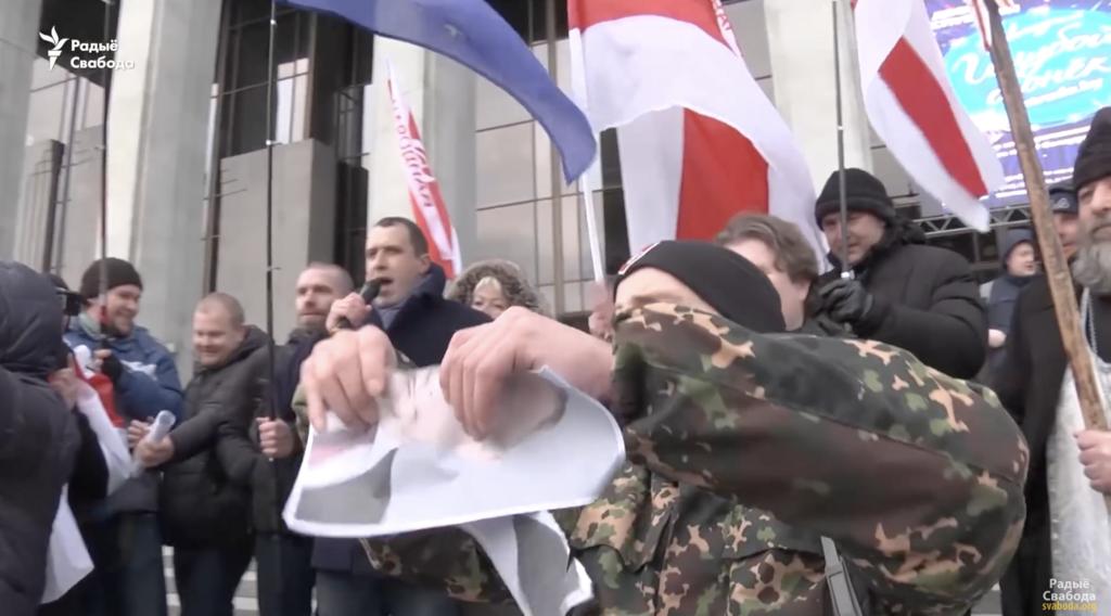 """""""Антиросійський"""" мітинг в Мінську"""