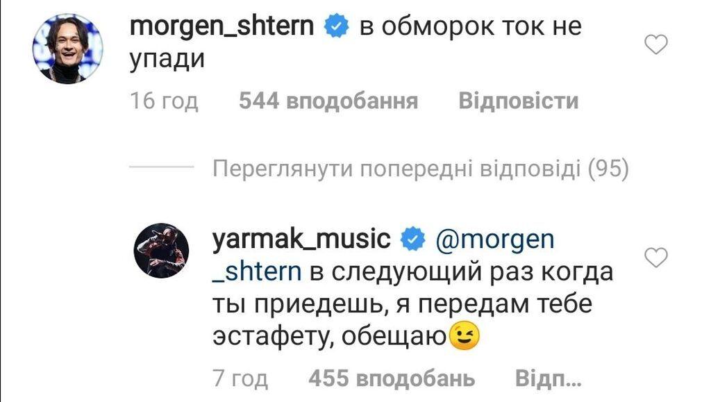 Мережу розлютив скандал з Морґенштерном в Одесі