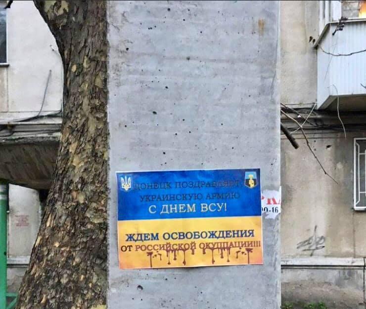 """""""Ждем освобождения!"""" В Донецке оставили трогательное послание для ВСУ"""