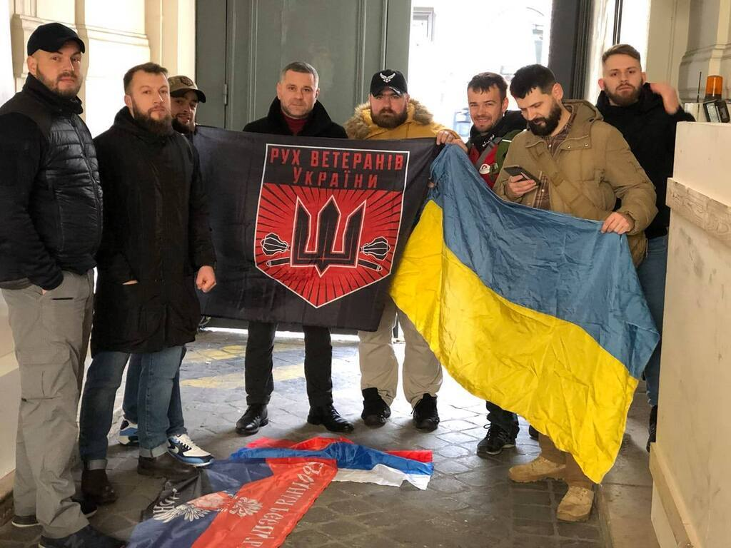 Facebook Движения ветеранов Украины