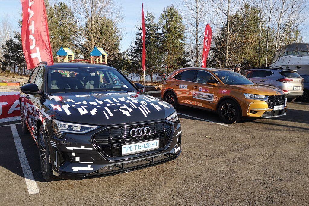 Автомобіль року в Україна 2020