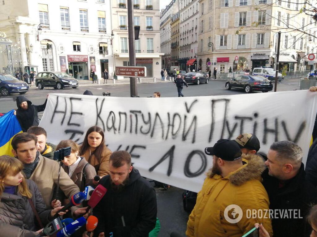 Ветераны АТО выступили против России в Париже
