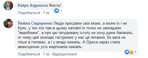 Концерт российского рэпера в день траура в Одессе