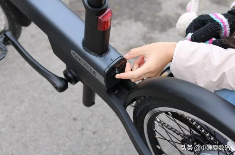 Qicycle Electric