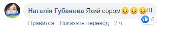 """""""Показуха!"""" Рэпер из России оскорбил траур в Украине"""