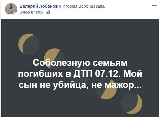 Маленькие дети лишились родителей: вскрылись новые подробности ДТП с мажорами в Николаеве