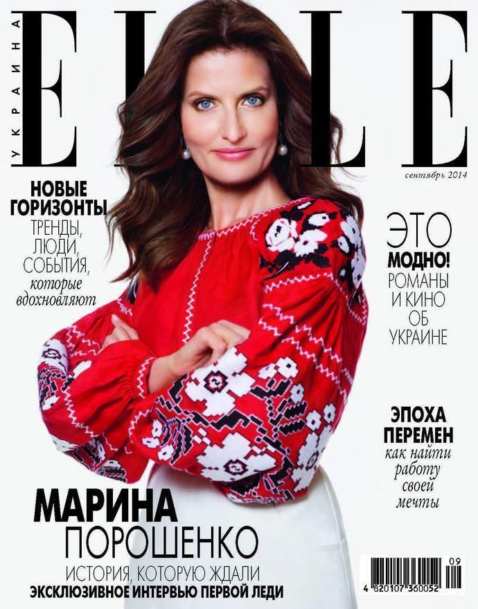 Марине Порошенко — 57: как менялась внешность первой леди Украины