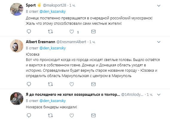 ''Это все бандеры и ДРГ!'' В Донецке пожаловались, что город превратили в ''российский Мухосранск''