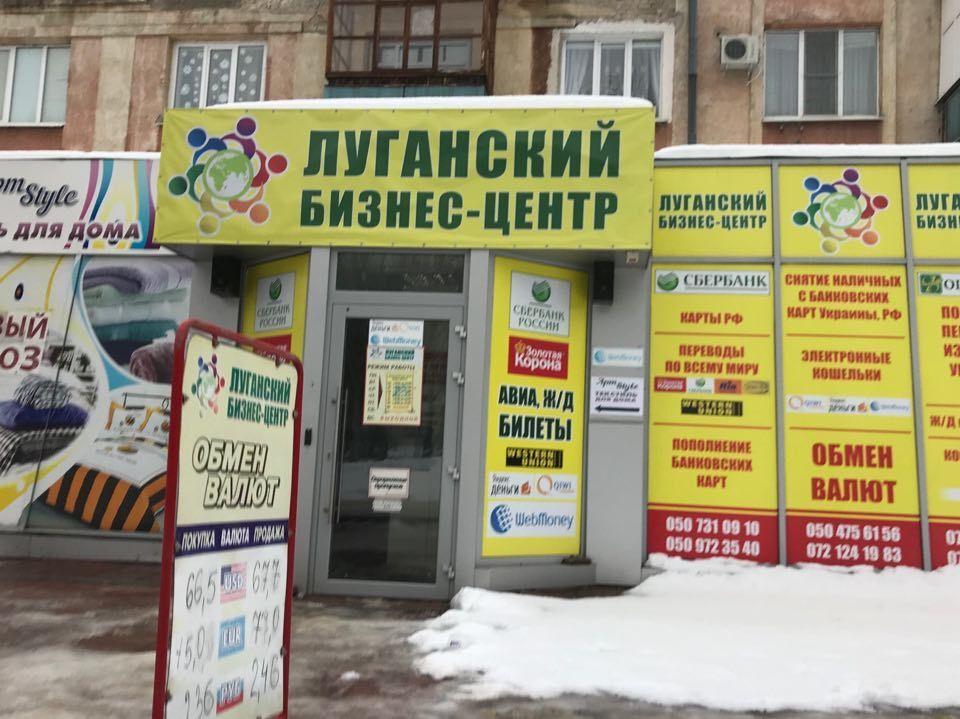 Рвуться в Україну: жителі Луганська зробили зізнання