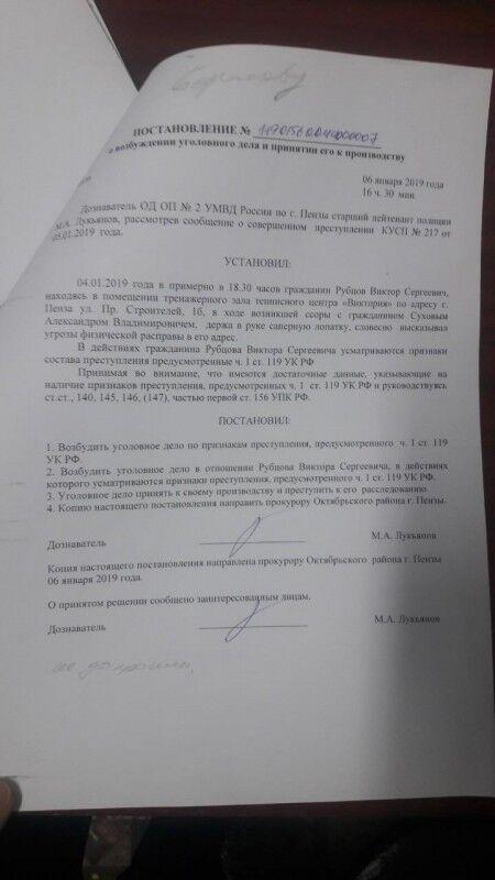 В РФ охранник тренажерки порубил посетителя лопатой