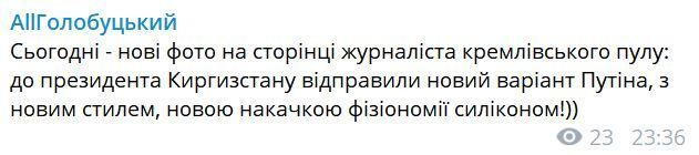 """""""Почки отказывают?"""" Путин озадачил сеть внезапно изменившимся лицом. Фото"""