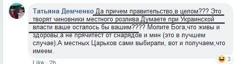 Новости Крымнаша. Крым — пустыня русского мира