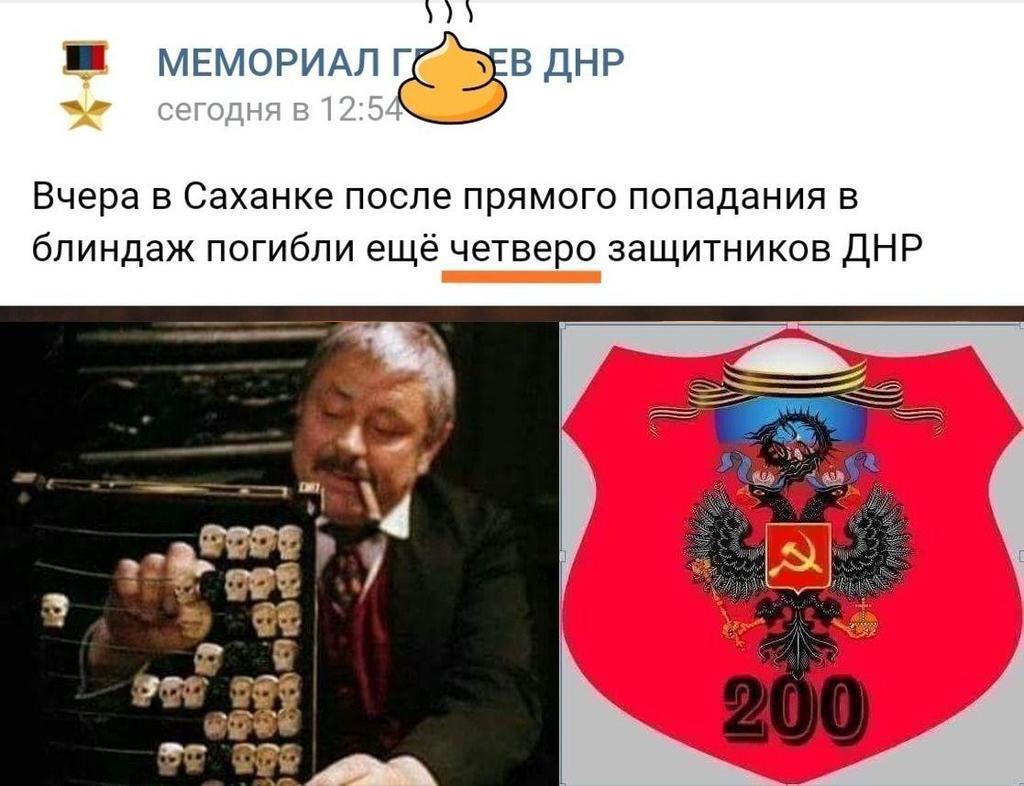 У ''ДНР'' проговорилися про великі втрати на Донбасі