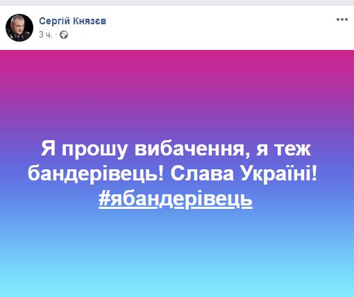 В полиции запустили флешмоб после побоища в Киеве