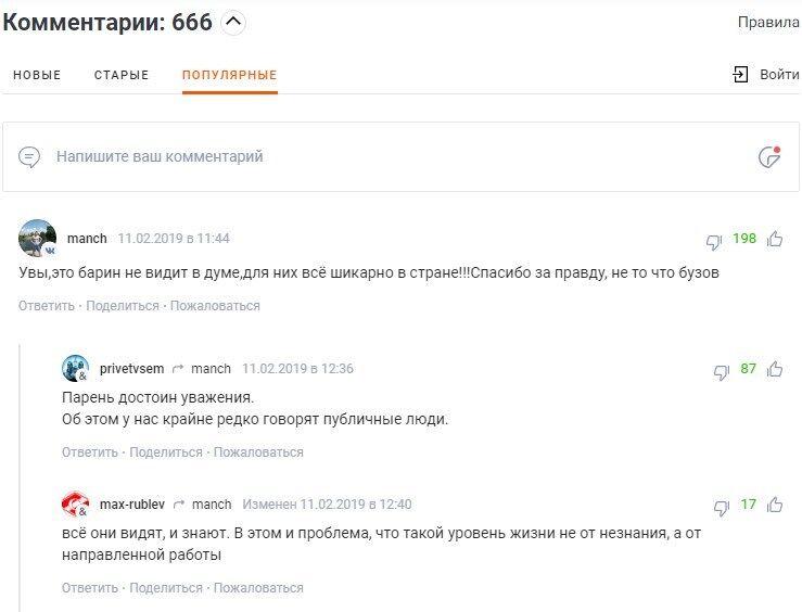 """Игрок """"Спартака"""" поставил на уши сеть заявлением об РФ"""