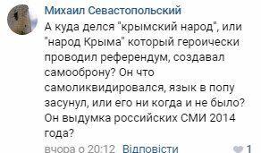 В украденном Крыму пожаловались на реалии ''русского мира''
