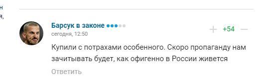 Моуріньо продався пропагандистам Кремля
