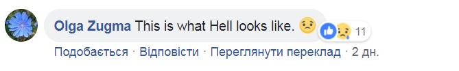 ''Так виглядає пекло'': іспанський журналіст вразив світ сильним фото Донбасу