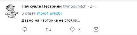 Россия насмешила сеть новым решением