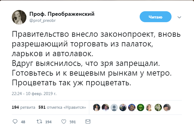 ''С палатками, блэк-джеком, шаурмой'': у Путина насмешили сеть новым решением