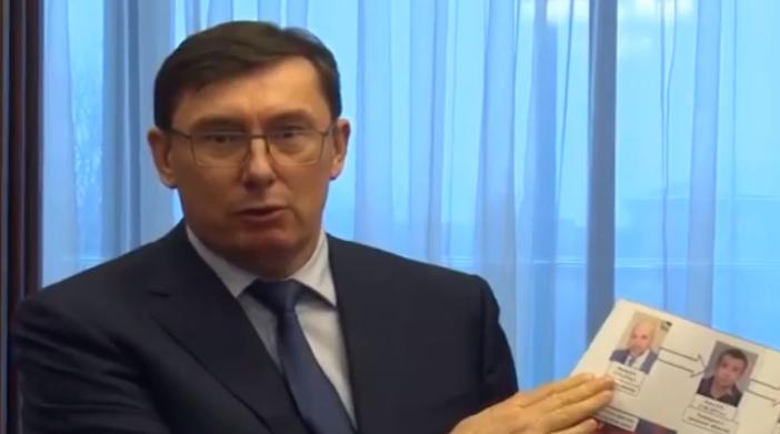 Луценко: ми не маємо права затримати Мангера