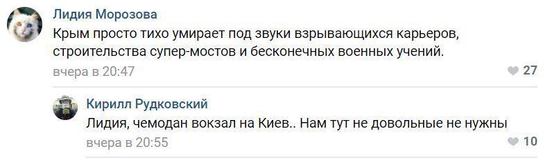 Узбережжя усіяне трупами: в Криму трапилося нове лихо. Відео