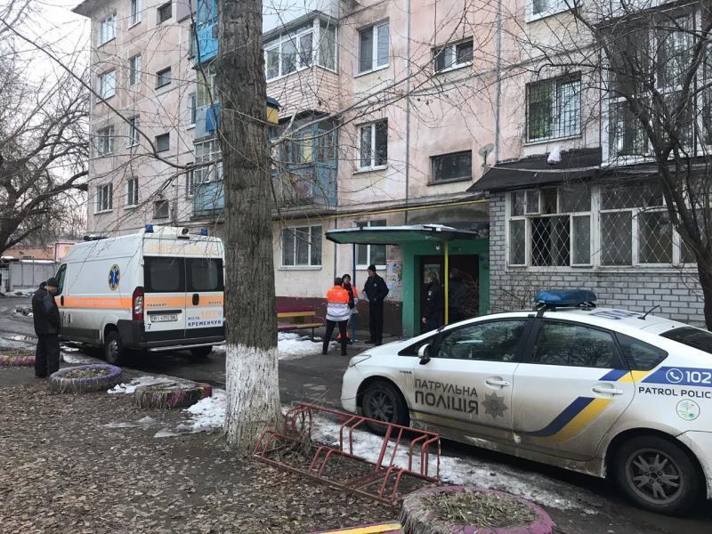 ЧП произошло на ул. Пугачева в Кременчуге