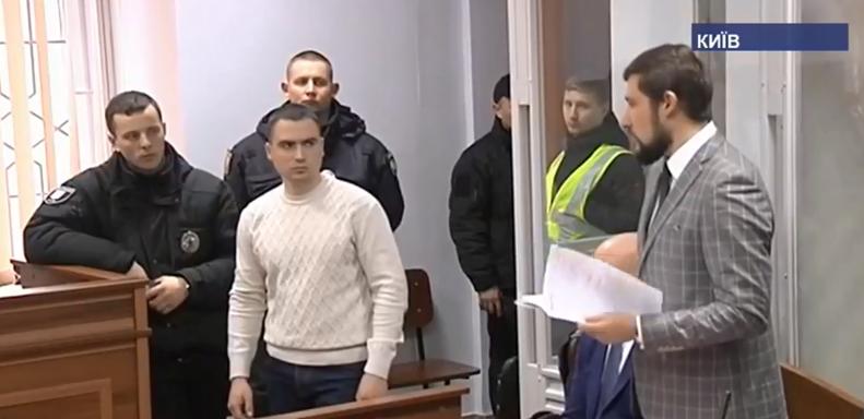 Убийство Гандзюк: в Киеве прошел суд над Мангером. Все подробности