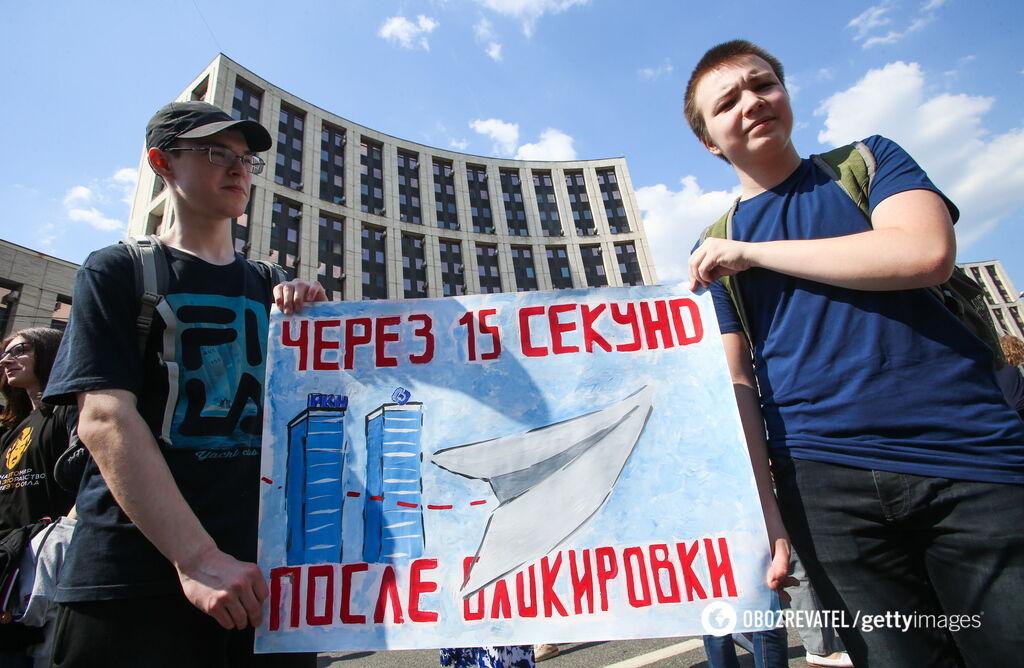 У Росії хочуть відключити інтернет: партія Путіна готує радикальний крок