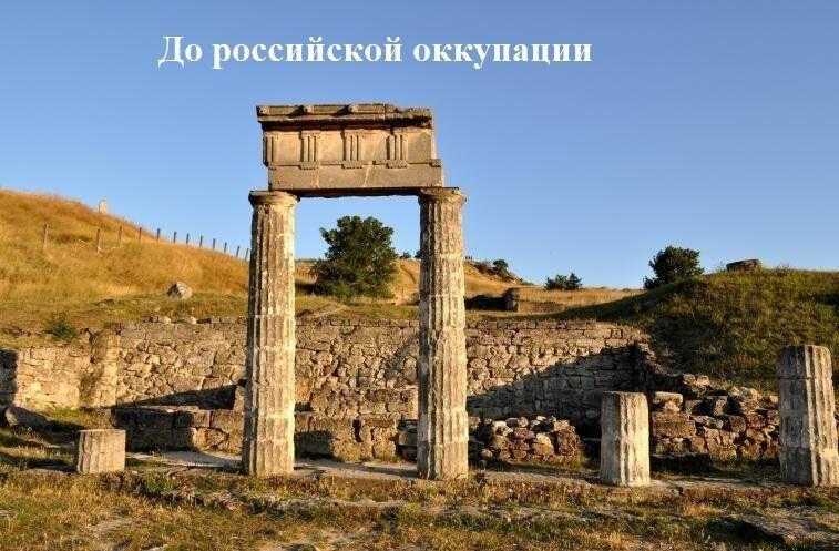 В Крыму показали виновника ЧП с древней памяткой