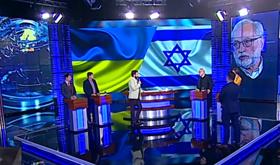 Ізраїлю пояснили, хто намагається посварити Україну зі світом