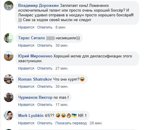 Тренер Кролли зробив безглузду заяву про Ломаченка