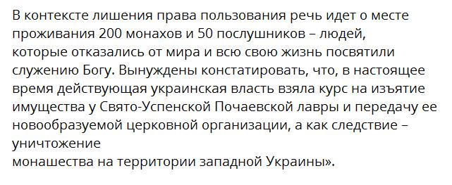 Всеволод Чаплін