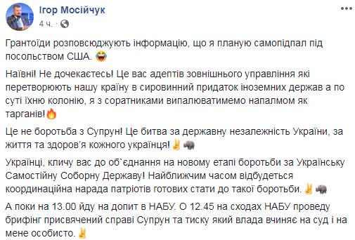 Мосійчук пригрозив публічно спалити себе