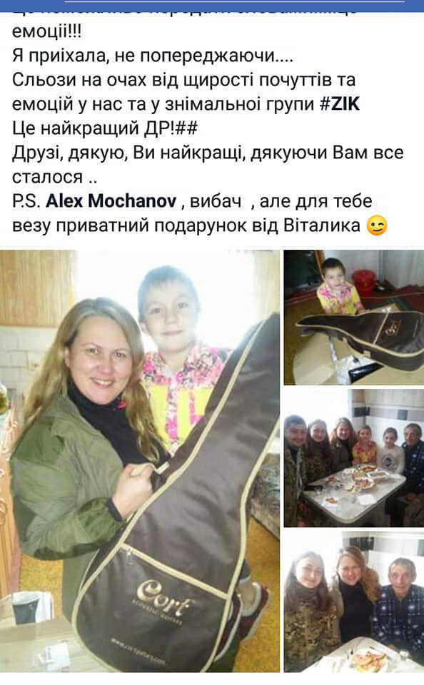 Юлия Овечкина с Виталием