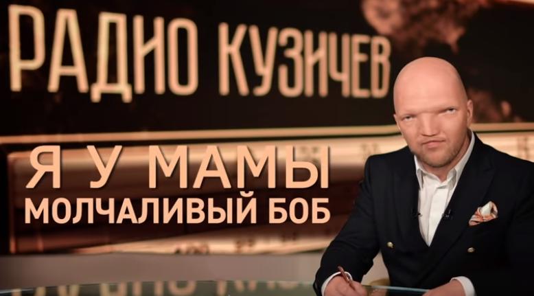 ''Ваш сын – долб**б!' ' В Украине резко ответили на мем о Евромайдане
