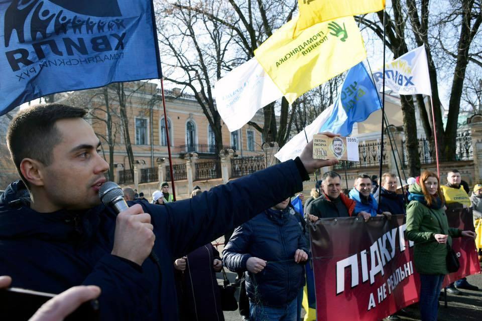 Сторонники Гриценко обвинили Порошенко в подкупе