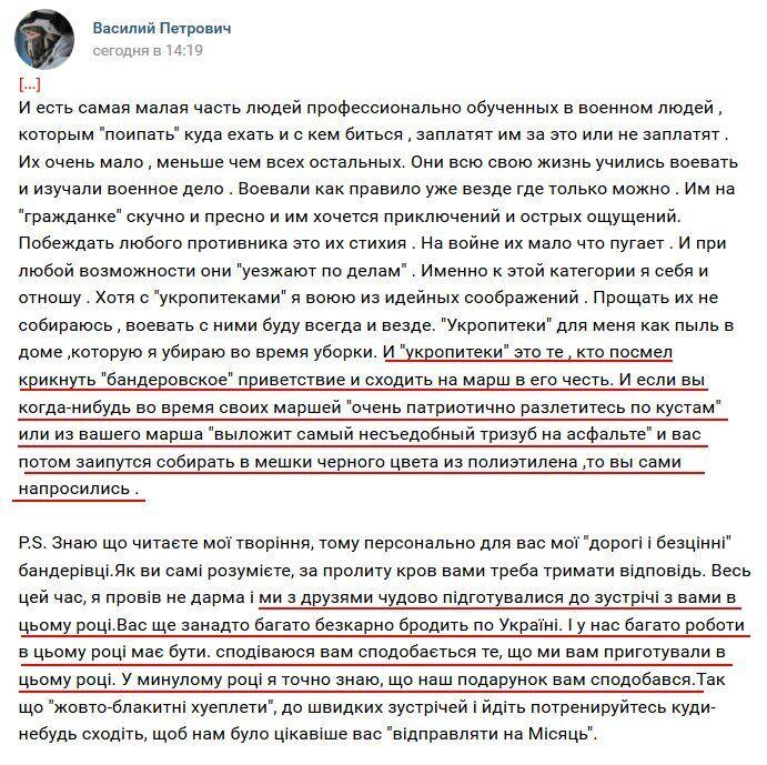 """""""Ольхон"""" открыто признался в подготовке теракта"""