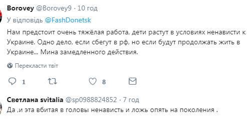В ''ДНР'' пошли на новую подлость с детьми