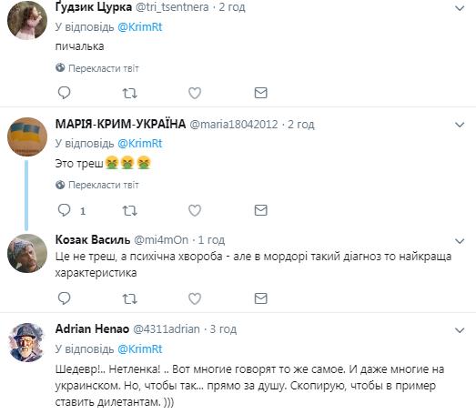 """""""Менше пий!"""" Поклонська розсмішила віршем про Україну"""