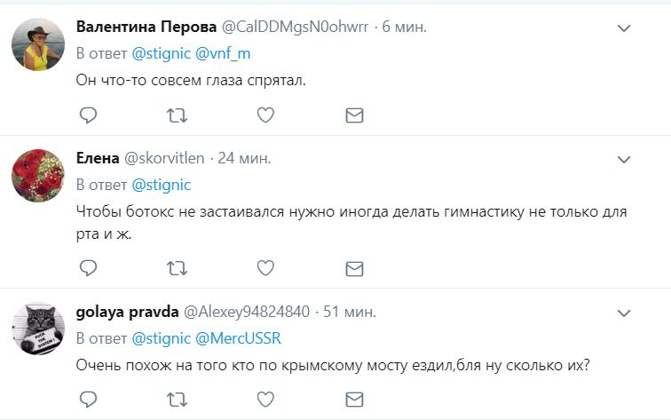 В сети высмеяли ''беременного'' Путина