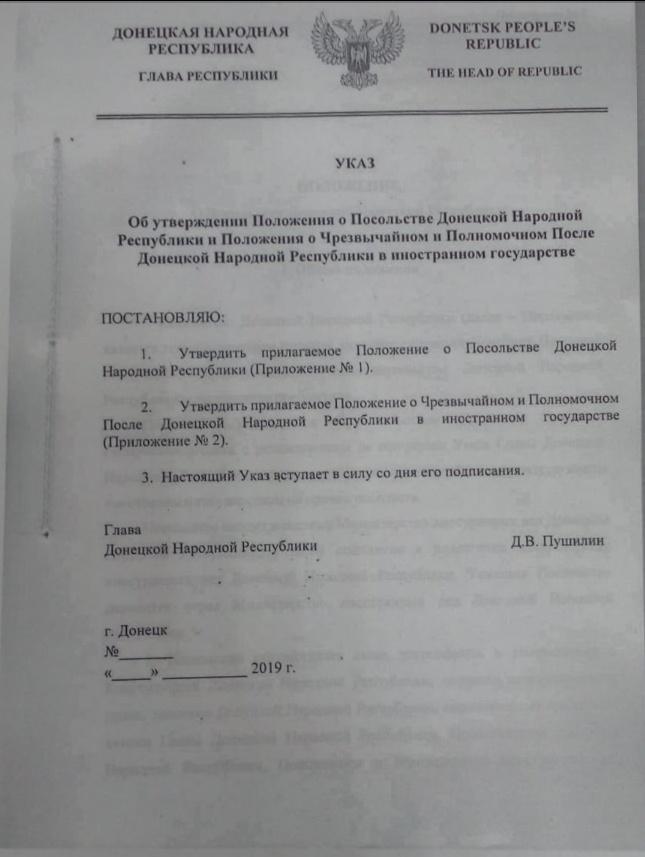 Зачем Кремль открывает ''посольства ДНР''