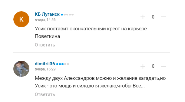 В России поставили крест на Поветкине в бою с Усиком