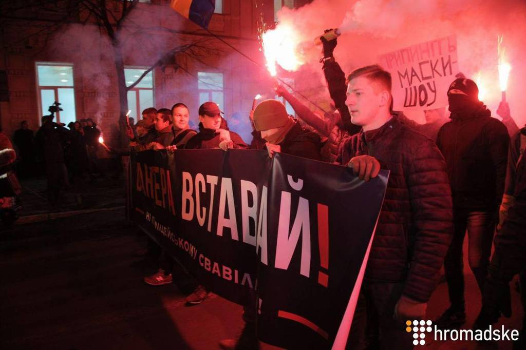 ''Нацики беснуются'': пропагандистка Скабеева вскипела из-за акции ''Бандера, вставай!'' в Киеве